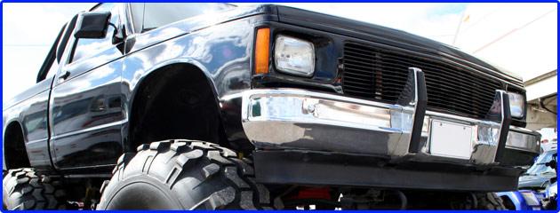Tire Capital