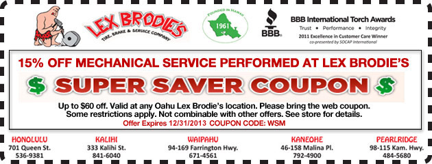 15% OFF MECHANICAL SERVICE PERFORMED AT LEX BRODIES